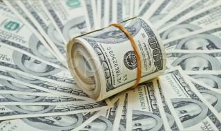 Saving-Money1-1024x576